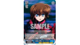 【WS】ヴァイスシュヴァルツ 今日のカード