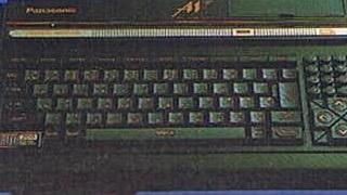MSX・FANの広告