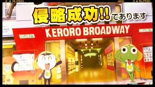 ケロロ軍曹の展示会を見に、中野ブロードウェイまで行ってきちゃったよ!(2019/10/19)