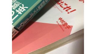 特にネタがないので、毎日勉強をしている英語について!!!んで、今日はお久しぶりの「スーパードンキーコング」の動画をアーーーーーーーップ!(2019/10/24)