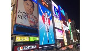 大阪なうだよ、ぱんださん!動画をあげてるのに宣伝をしていないから再生数が低い!なので、ちょこっと押し売り!(2019/10/28)
