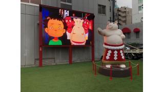 名古屋に寄ったので、矢場とんアニメ『大須のぶーちゃん』を見てきたぞ!そして、今日の動画は名作「爆笑!人生劇場2」を始めるぞ!(2019/10/30)