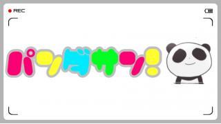 東京池袋にある「ゲームセンターミカド」に行ってきたぞ!