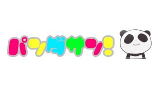 ファイナルファンタジー7を買いましたよ!+今週の予定(2021年03月15日〜21日まで)