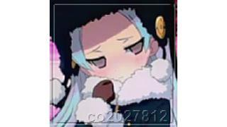 04/23(土) ハーレムエース2 の結果
