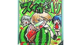 06/26(日) スカイガールズ~ゼロ、ふたたび~ の結果(大会枠)