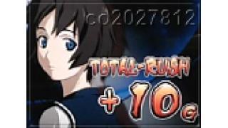 09/30(金) 喰霊 -零- の結果