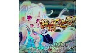 10/28(金) CR 遊砲RUSH の結果
