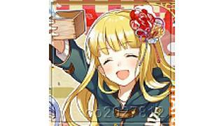 03/24(金) CR ヘルプ!!!恋が丘学園おたすけ部 FPW の結果