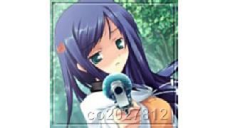 08/24(木) CRA 舞-HiME GL の結果