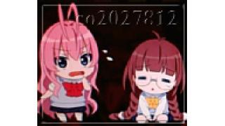 11/25(土) ココナナ(NET)の結果