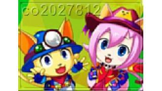 03/18(日) CRA マジカルハンター W1(奥村遊機)の結果
