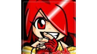 08/04(火) CR 伝説の巫女 MTZ(タイヨーエレック)のパチンコ実機配信 結果