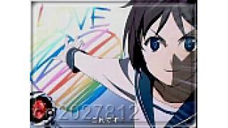 02/21(金) 喰霊 -零- の結果
