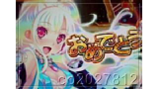01/20(火) CR 遊砲RUSH の結果