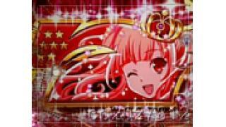 05/30(土) CR 遊砲RUSH の結果(対決枠)