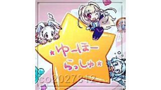 06/24(水) CR 遊砲RUSH の結果