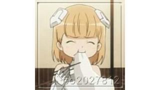 01/29(金) スカイガールズ~ゼロ、ふたたび~ の結果