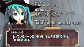 【TRPGリプレイ】よくわかるルーンクエスト第三話「シナリオ開始?」【MMD】解説(1)