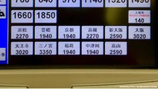 【JR東海】近距離券売機での長距離口座等登録状況 一覧表
