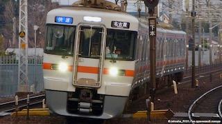 東海道線名古屋以西の神領車運用 & 愛知DCラッピング(動画付き)
