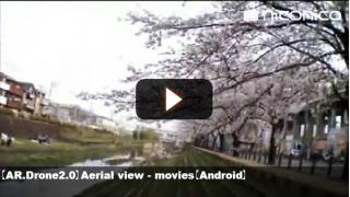 【AR.Drone2.0】Aerial view - movies【Android】