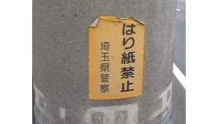 ドローン覚書
