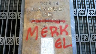 Bank Of Greece...