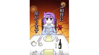 その52:4/2(日)名華祭新刊告知