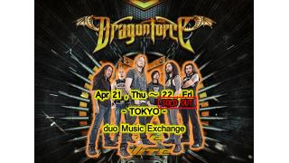 【イベント情報】DRAGONFORCE SPECIAL SHOWCASE LIVE IN TOKYO