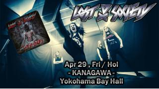 【イベント情報】LOST SOCIETY LIVE IN YOKOHAMA