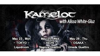 【イベント情報】KAMELOT WITH ALISSA WHITE-GLUZ JAPAN TOUR 2016
