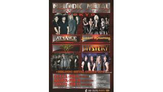【イベント情報】MELODIC METAL CIRCLE Vol.14