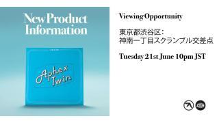 【NEWS】6/21 渋谷で APHEX TWIN が何かをするらしい?