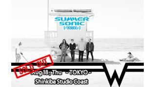 【イベント情報・SOLDOUT】WEEZER SUMMER SONIC EXTRA SHOW