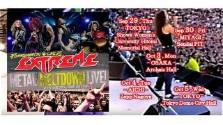 【イベント情報・当日券】EXTREME JAPAN TOUR 2016