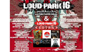 【イベント情報・当日券】LOUD PARK 16