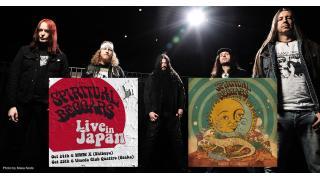 【イベント情報・当日券】SPIRITUAL BEGGARS LIVE IN JAPAN 2016