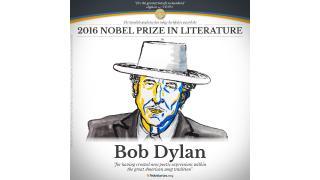 【NEWS】BOB DYLAN ノーベル文学賞を受賞