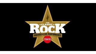 【NEWS】CLASSIC ROCK AWARDS の経緯説明があったよ。
