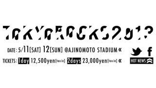 【イベント情報・追記2/14】TOKYO ROCKS 2013