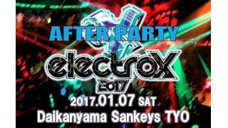 【イベント情報】ELECTROX 2017 AFTER PARTY