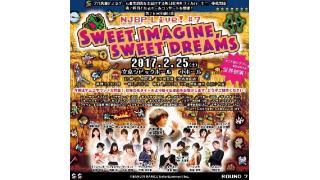 【イベント情報】NJBP LIVE! #7