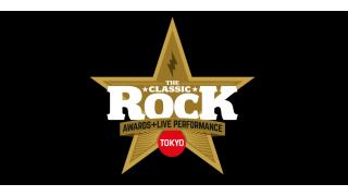 【NEWS】CLASSIC ROCK AWARDS 2017 やっぱ無理だった?