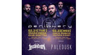 【イベント情報・当日券】PERIPHERY JAPAN TOUR 2017