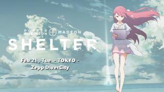"""【イベント情報・当日券・動画紹介】PORTER ROBINSON & MADEON """"SHELTER"""" LIVE TOUR IN TOKYO"""