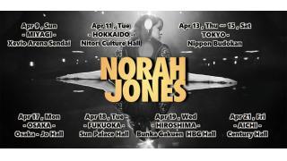 【イベント情報】NORAH JONES JAPAN TOUR 2017