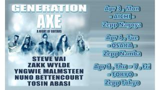 【ライブレポ】GENERATION AXE (2017.04.07)