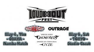 【イベント情報・当日券】LOUD∞OUT FEST THE TOUR 2017