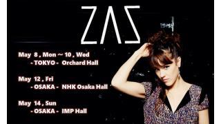 【イベント情報・動画紹介 5/8~】ZAZ JAPAN TOUR 2017